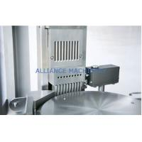 NJP 1200 High Speed Size 0 Capsule Filling Machine With Vacuum Loader Hard