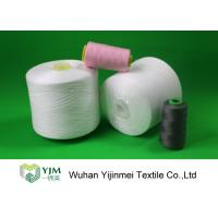 Wholesale High Strength Polyester Strong Polyester Thread For High Speed Sewing Machine from china suppliers