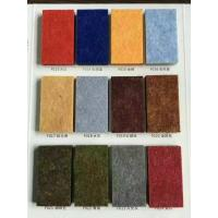 Buy cheap 9mm Sound Insulation Acoustic Wall Panels Fire Resistant Decorative Acoustic Panels from wholesalers