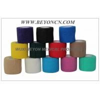 Wholesale Cohesive Bandage FDA CE  Approved in Solid Color For Hospital And Vet Use from china suppliers