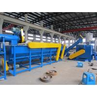 Plastic Film Woven Bag Washing Recycling Plant With Dewater Machine for sale
