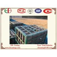 Wholesale Shipment for Composite Lifter Bars for SAG Mills EB18012 from china suppliers