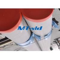 Wholesale Duplex Big Size EFW / ERW Stainless Steel Welded Pipe DN150 S31803 / S32750 / S32760 from china suppliers