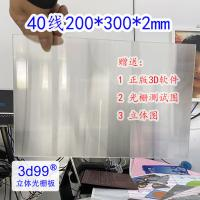 Wholesale Flip lenticular 3mm 30LPI lens for Inkjet Printing 3D lenticular billboard printing and large size 3d print by injekt from china suppliers