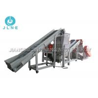 Wholesale Copper Wire Shredding Machine / Copper Wire Separator Machine 600kg Every Hour from china suppliers