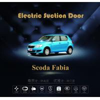 China Universal Automatic Smooth Car Door Closer With Safety Lock For Skoda Fabia on sale