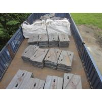 Wholesale Custom-made White Iron Combined Coal Sag Mill Liners Hardness More than HRC58 from china suppliers