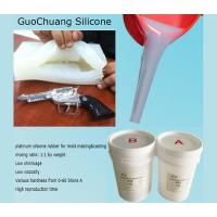 Buy cheap Platinum Cure liquid molding Silicone Rubber for rapid Prototyping from wholesalers
