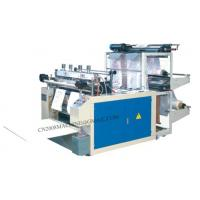 Wholesale 3-3.DFRX2 Series Computer Control Double Lines Heat Sealing And Heat Cutting Bag Making Machine from china suppliers