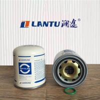 Wholesale Air Dryer Filter 4324102227 T250W TB1374X from china suppliers