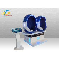 Wholesale Two Seats VR Egg Cinema Machine + Vivulux VR Glasses Blue & White Color from china suppliers