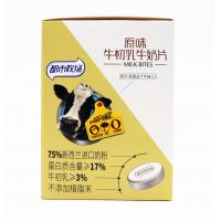 Buy cheap Eco Friendly 16g High - end Healthy Hard Candy , Compressed Milk Tablet Sugar from wholesalers