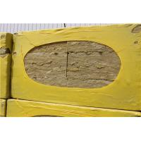 Rock wool building insulation materials of item 106419248 for Rocks all insulation