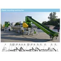 PP PE Films Recycled Plastic Recycling Extruder Single Screw With Washing Line for sale