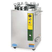 China Digital display automation vertical pressure steam sterilizer and Autoclave on sale