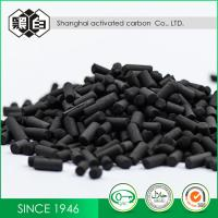 Wholesale Coal Based Activated Carbon  For Air Purification 4mm Pallet High Lodine Value from china suppliers
