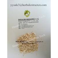 China anti-aging Oat Extract, Ivy Extract, Reishi Mushroom Extract, Wolfberry extract, Chinese manufacturer on sale