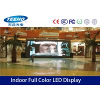 Wholesale IP45 Fixed HD Indoor Full Color LED Display Panel P5 For Concert , 40000 dots / m2 from china suppliers