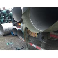 Wholesale ASTM A564 Type 630 UNS S17400 Stainless Steel Seamless Tube Cold Roll Pipe from china suppliers