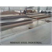 Wholesale Hot Rolled ASTM EN GB Standard Boiler and Pressure Vessel Steel Plate Thickness 6.0 - 80.0mm from china suppliers