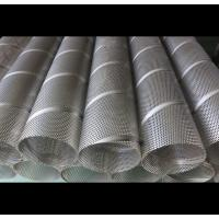 Wholesale Filters Strainers Perforated Metal Tube For Security And Barrier Hot Dip Galvanized from china suppliers