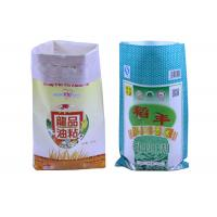 Wholesale Double Stitched 50 Kg PP Woven Bags For Rice Flour Grain Packaging from china suppliers