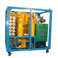 Wholesale Dual Stages High Vacuum Transformer Oil Purification Treatment Plant from china suppliers
