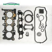 Wholesale L15A7 L13Z1 L12B1 metal engine gasket kit  for HONDA JAZZ III (GE) CITY Saloon engine parts 06110-RB0-010 5030400 from china suppliers