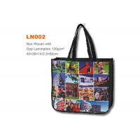 Wholesale Eco Friendly PP Laminated Bags , Reusable PP Laminated Shopping Bags from china suppliers