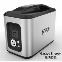 China High Capacity 750W Portable 110v Power Pack , Save Energy Portable Power Pack 240v on sale