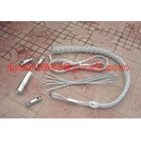 Wholesale Pulling grip&Support grip&Cable grip& Pulling grip from china suppliers