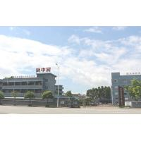 JINGCHENG ELECTRIC ENERGY EQUIPMENT HONGKONG LIMITED