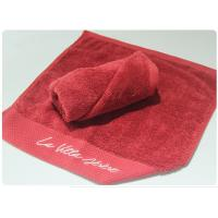 Buy cheap Red Color Bath Towel Set Face Towel Hand Towel Bath Towel for Hotel Spa Beach from wholesalers