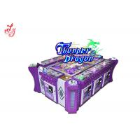 Ocean King 3 Arcade Fishing Game Machine Dragon Monster Hunter 1.96*1.41*0.97m Size