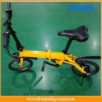 Foldable design 14 inch Tire Electric Boost Bike  with 350W  motor Portable