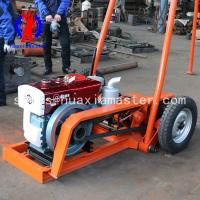 Buy cheap SH30-2A Engineering Exploration Drilling Rig Machine Price from wholesalers