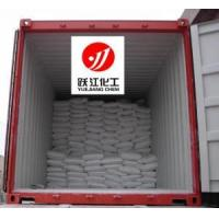 Wholesale Manganese Carbonate 45% Feed Grade from china suppliers