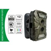 Wholesale HD Night Vision Digital Scouting infrared game camera with SD Card from china suppliers