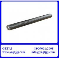 Wholesale C45 Left and Right Hand threaded rod Rod from china suppliers
