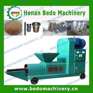 Buy cheap straw briquette machine,small briquette machine, wood briquette press machine from wholesalers