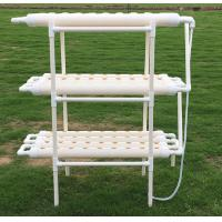 Wholesale Farming Equipment NFT 63mm Hydroponic Pvc Pipe from china suppliers