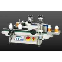 Wholesale labelling machine price from china suppliers