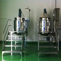 Wholesale 500L Steam Heating Shampoo Mixer With Speed Control Multi-function Cosmetic Blending Tank from china suppliers