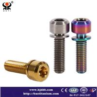 Wholesale Titanium bolts screw for bicycle M5X18mm from china suppliers