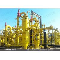 Buy cheap Natural gas filter separator gas liquid separation gassolid separator from wholesalers