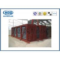 Wholesale Coal Fired CFB Boiler Economizer Water Heat H Finned Tube / Spiral Finned Tube from china suppliers