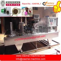 Wholesale automatic coffee powder packing machine from china suppliers