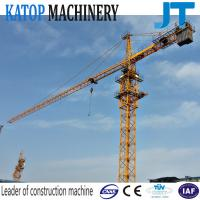 Wholesale 70m work range 16t load model 7040 tower crane from china suppliers