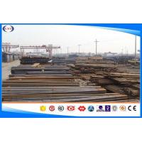 Wholesale DIN1.6660 Alloy Steel Round Bar Annealed / Cold Drawn / Quenched & Tempered from china suppliers