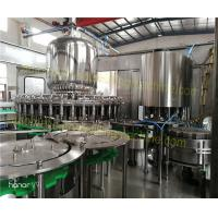 Wholesale Mango / Sugarcane Aseptic Juice Filling Machine 40 Rinsing Heads 6000BPH from china suppliers